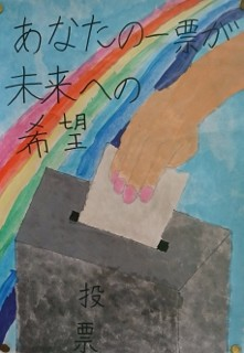 7手塚 藍子 (221x320)