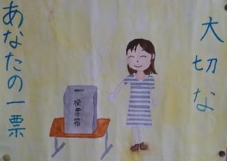 8靏 明日香 (320x228)