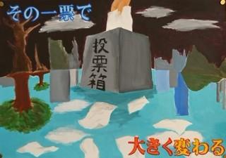 13石井 大雄 (320x225)