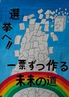 17内川 乃綾 (227x320)