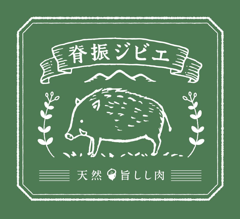 shironuki_GREEN